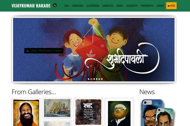 Vijaykumar Kakade screenshot