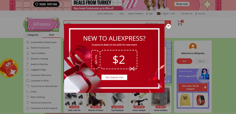 Coupon Code Popup Example